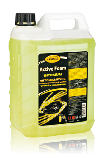 Active Foam OPTIMUM