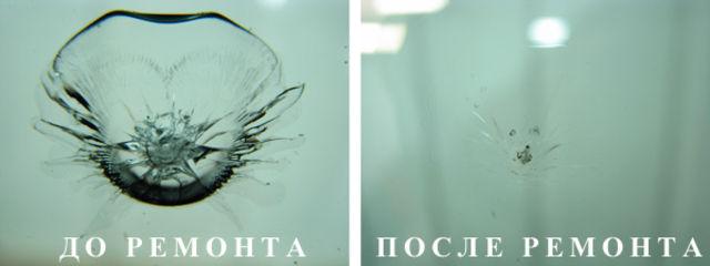 отремонтировать трещину на лобовом стекле в люберцах