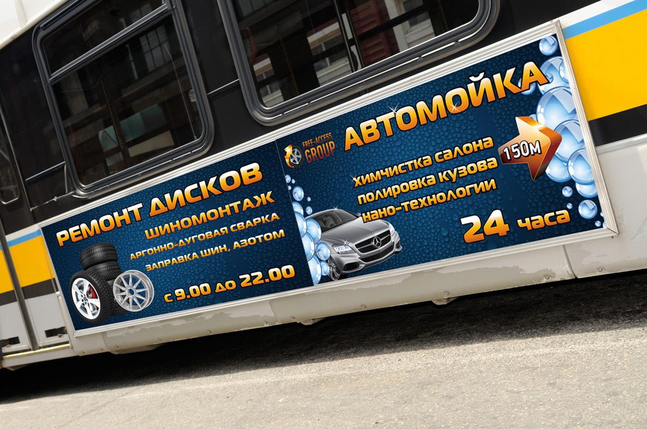 картинки для рекламы автомойка