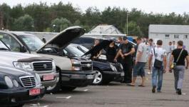 Покупка автомобиля с рук