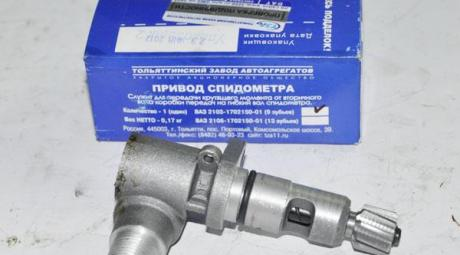 Механический привод спидометра
