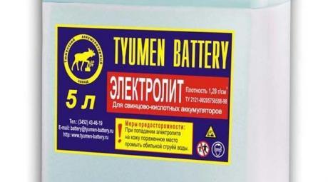 Аккумуляторный электролит
