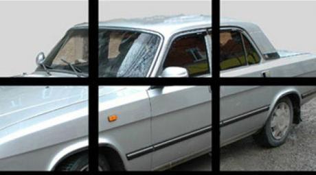 Как снять арест с автомобиля