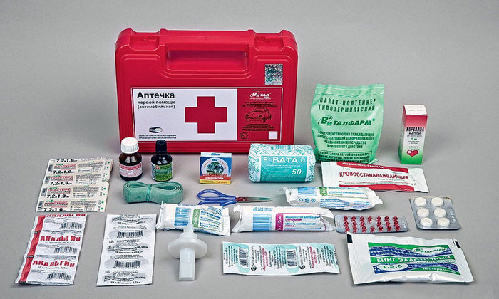 Аптечка первой помощи автомобильная