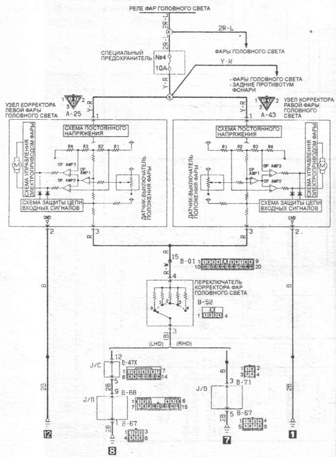 Автокорректор фар схема