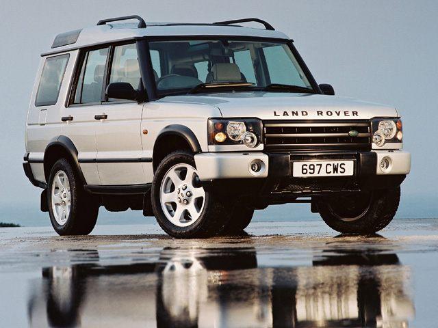 Автозапчасти и аксессуары для Land Rover
