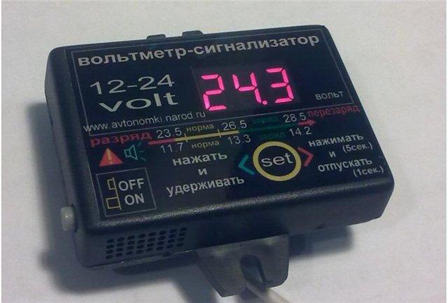 Цифровой вольтметр с часами и звуковой индикацией