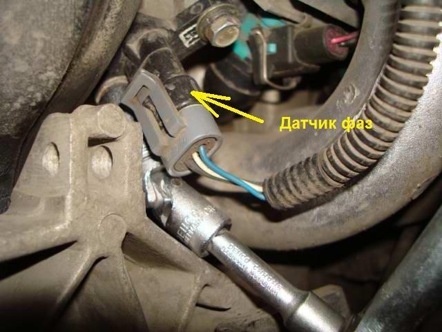 Датчик фаз на 16-клапанном моторе