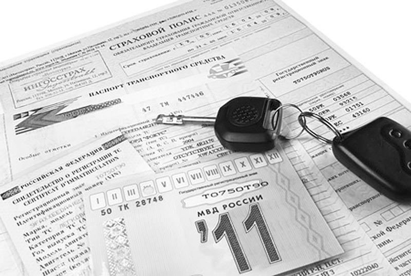 Документы для снятия с учета автомобиля