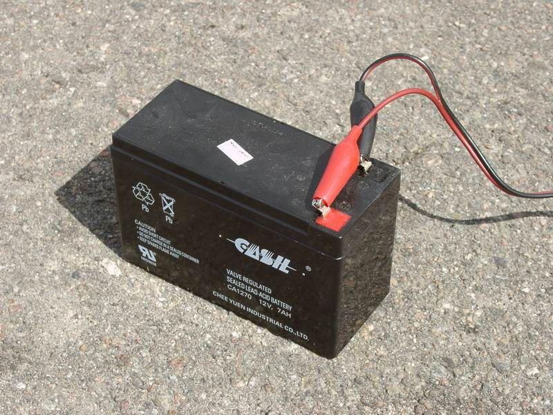 Дополнительный аккумулятор, необходимый для начала зарядки