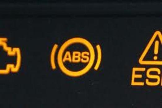 использование системы ABS