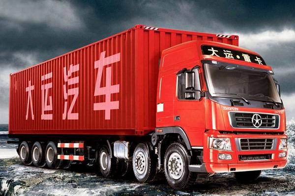 Как купить китайский грузовик