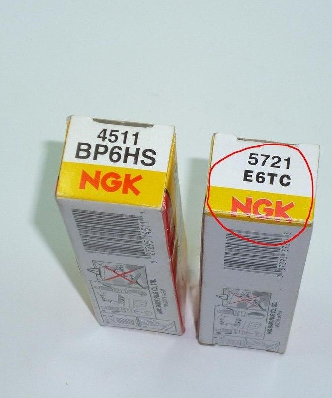 Как отличить оригинальные иридиевые свечи NGK