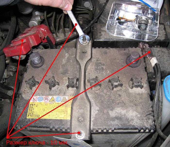 Как снять и установить аккумулятор