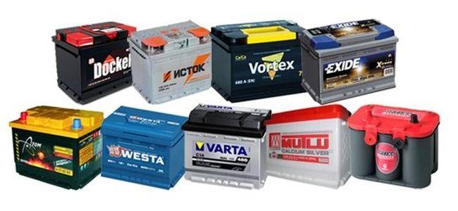Категории аккумуляторов
