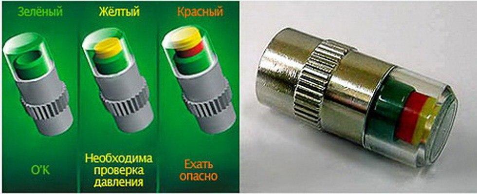 Механический датчик давления шин