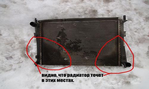 Места протечки радиатора