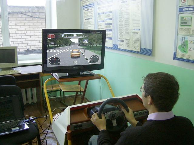 Обучение на автотренажере