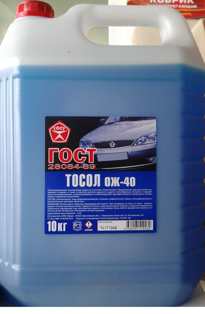 Правильная маркировка по ГОСТ 28084-89