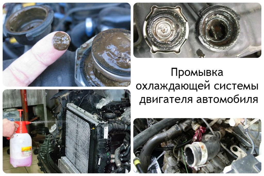 Промывка системы охлаждения двигателя