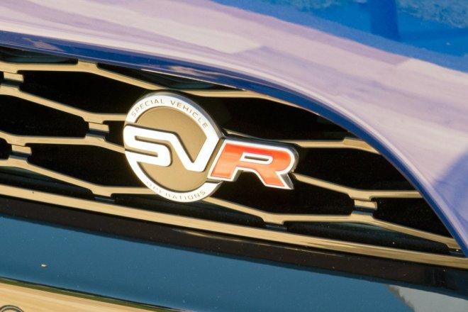 Range Rover Evoque SVR