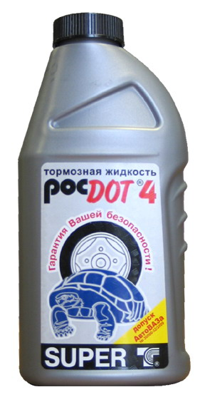 РосДот -4