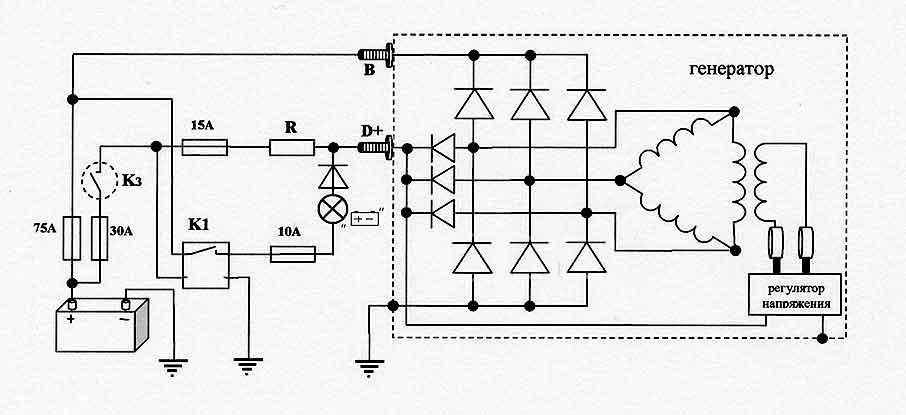 Схема диодного моста генератора