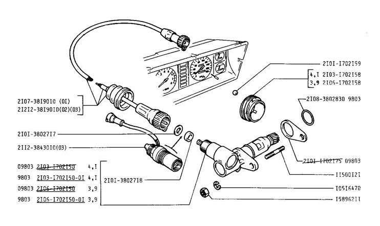 Схема привода спидометра ВАЗ