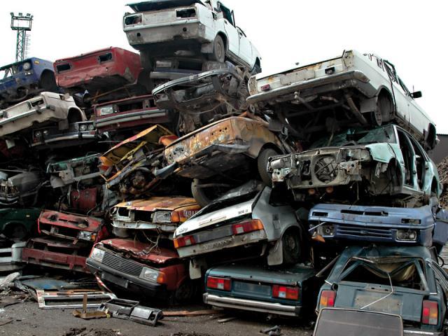 Снять авто с учета для утилизации