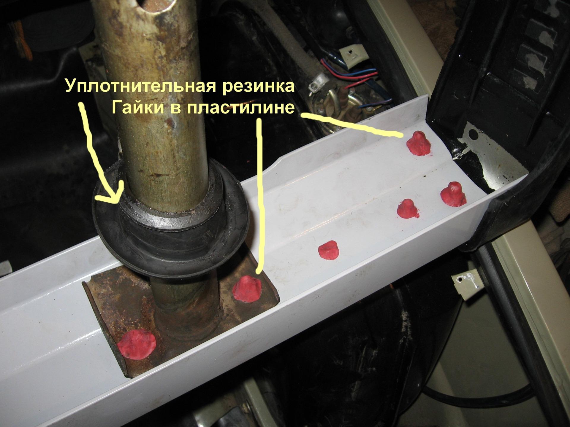 Устройство бампера ВАЗ 2105