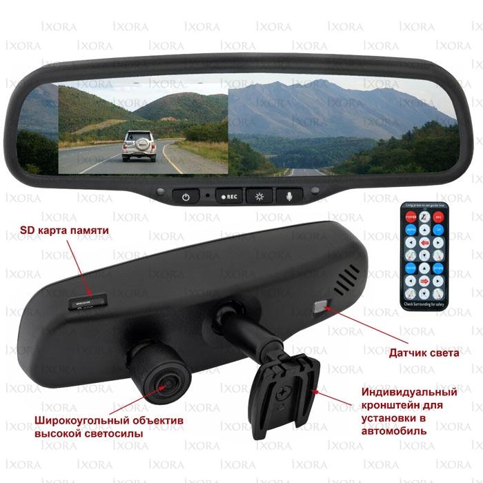 Зеркало заднего вида со встроенным видеорегистратором Full HD