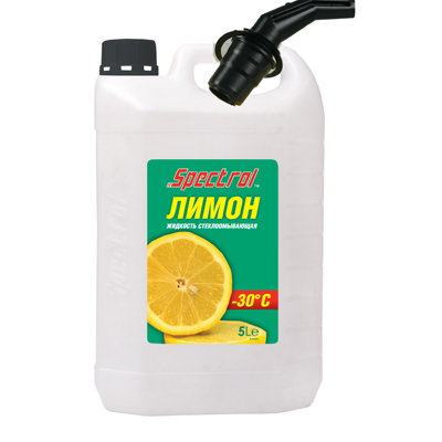 Жидкость стеклоомывателя с запахом лимона
